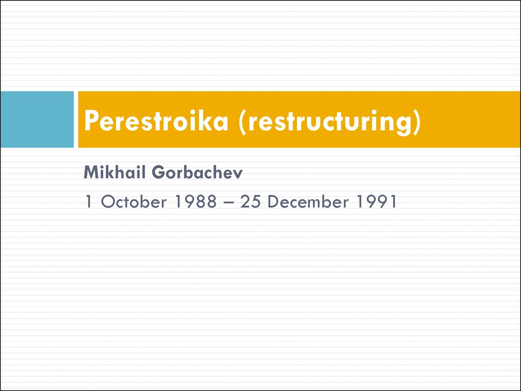 Perestroika (restructuring)