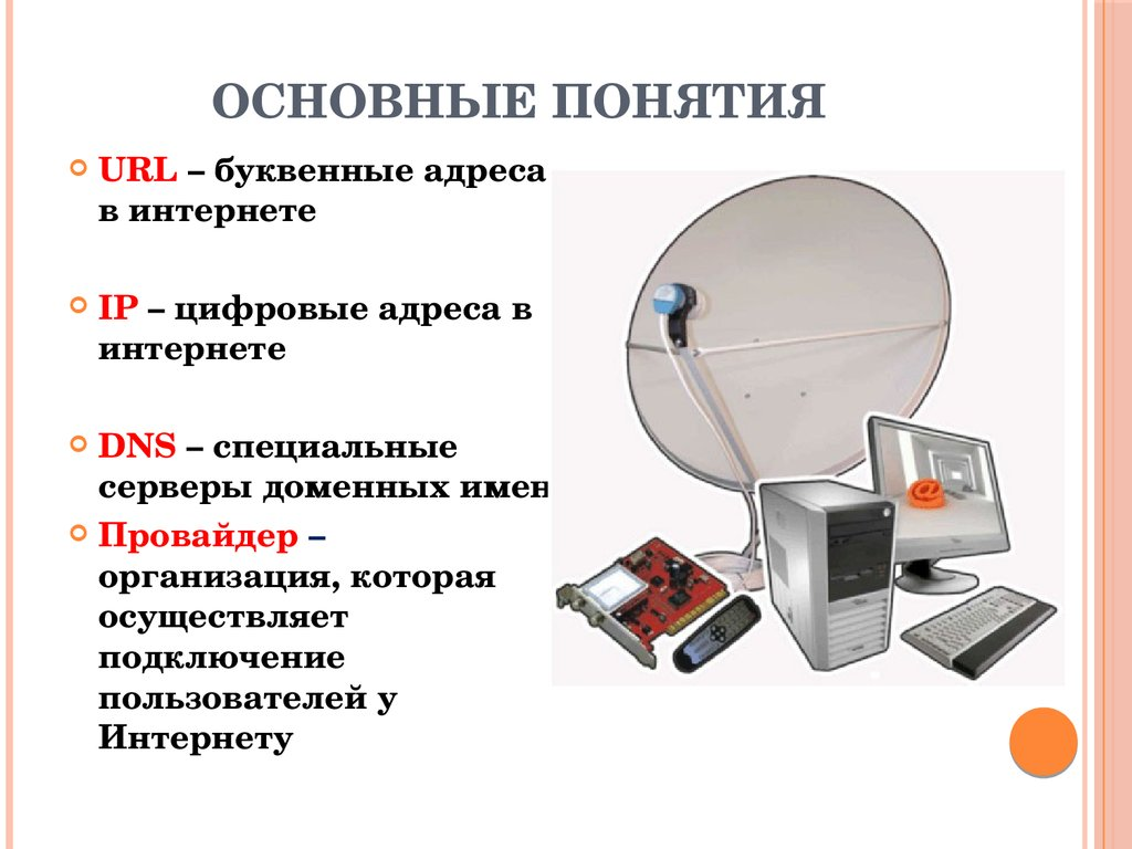 epub control systems engineering 4th edition