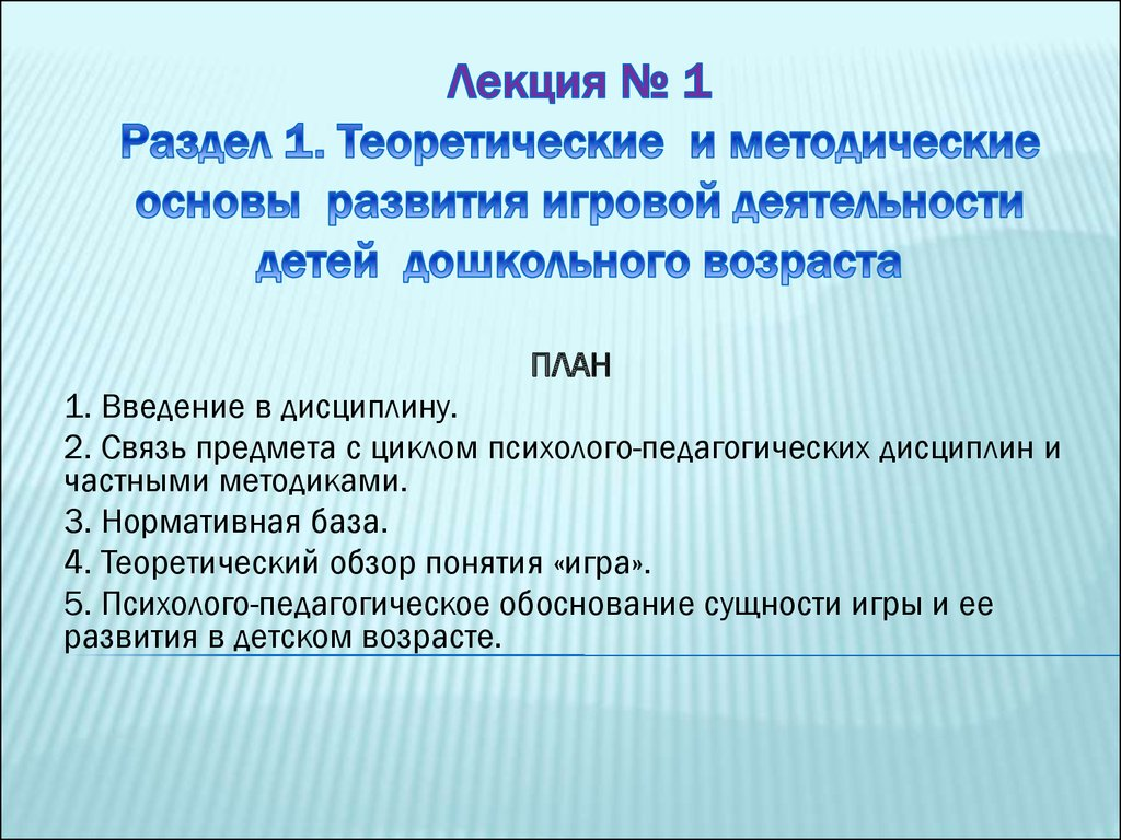 pdf L\'analyse des