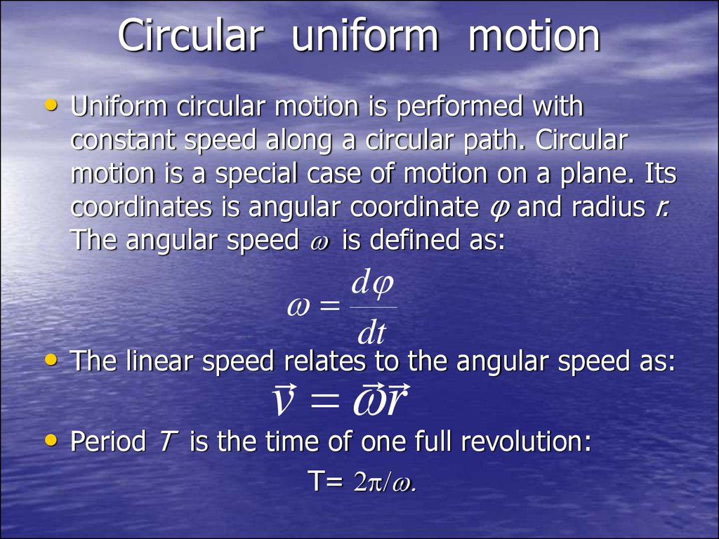 Circular uniform motion