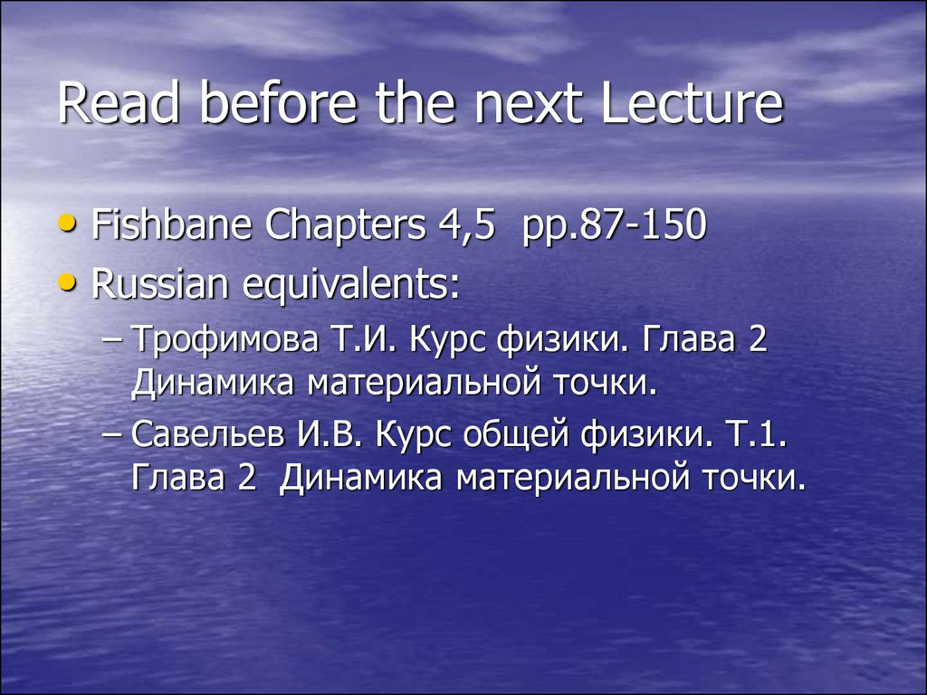 Read before the next Lecture