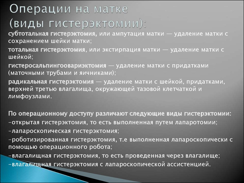 online Hydrogeologische Methoden 2004