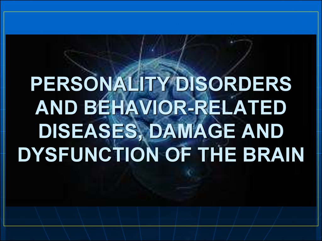 PERSONALITY DISORDERS AND BEHAVIOR-RELATED DISEASES, DAMAGE AND DYSFUNCTION OF THE BRAIN