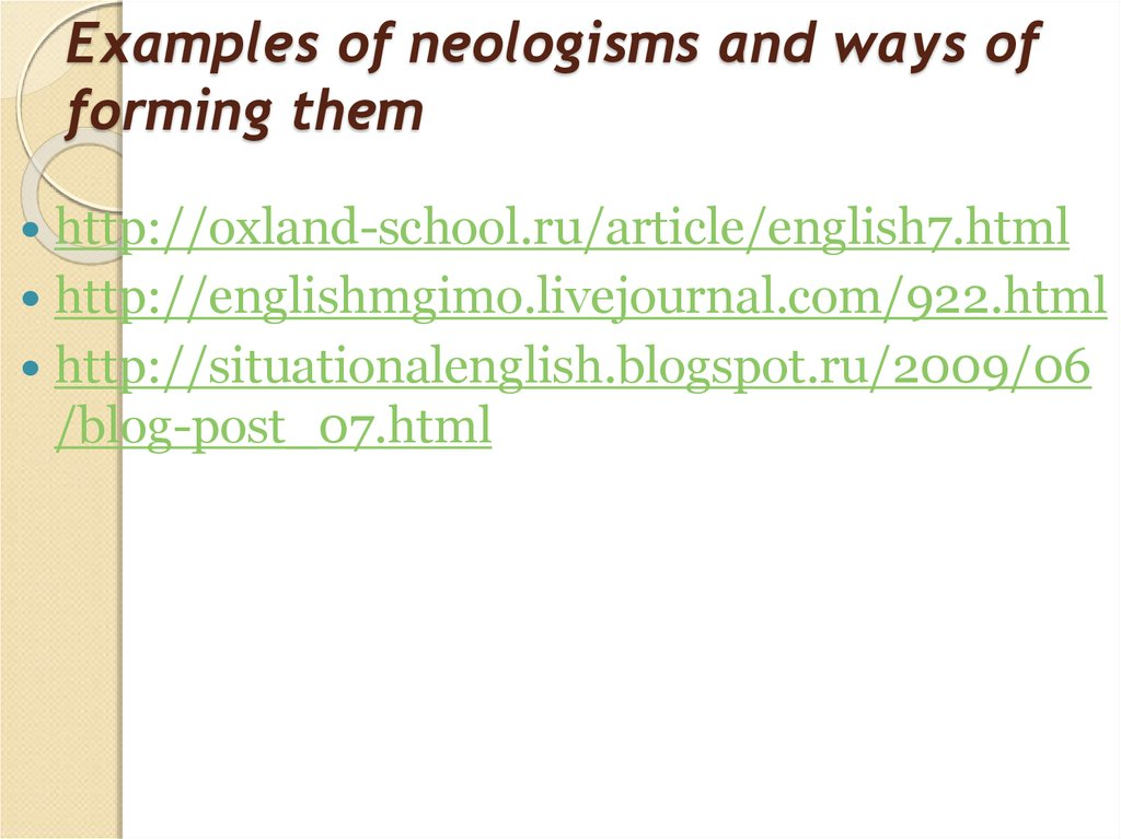 Examples of neologisms and ways of forming them