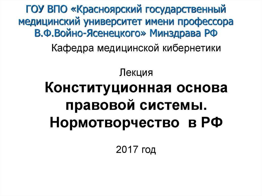 biologii-8-9-shpargalki-po-pravoohranitelnie-organi-rf-vidi-sistema-klassifikatsiya-veb-sayt