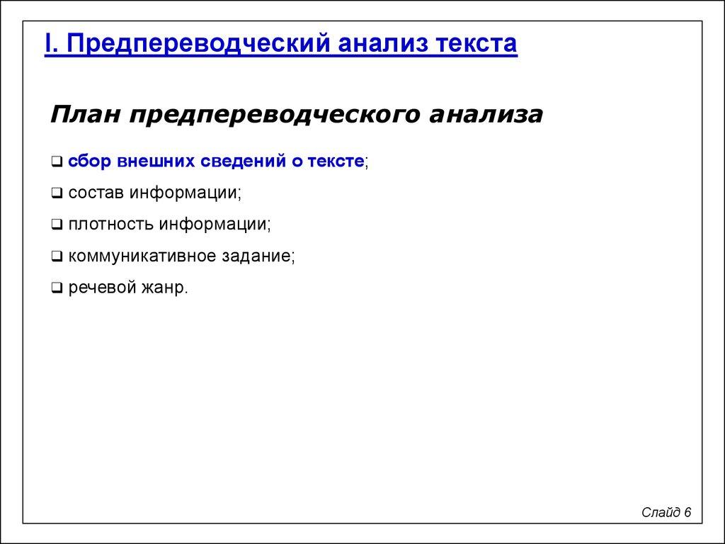 Работа по переводу текстов онлайн заработок биткоинов топ
