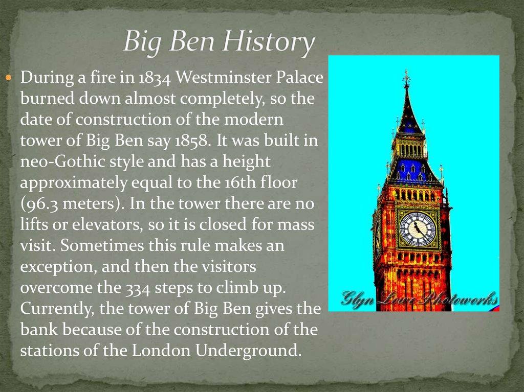 Big Ben презентация онлайн