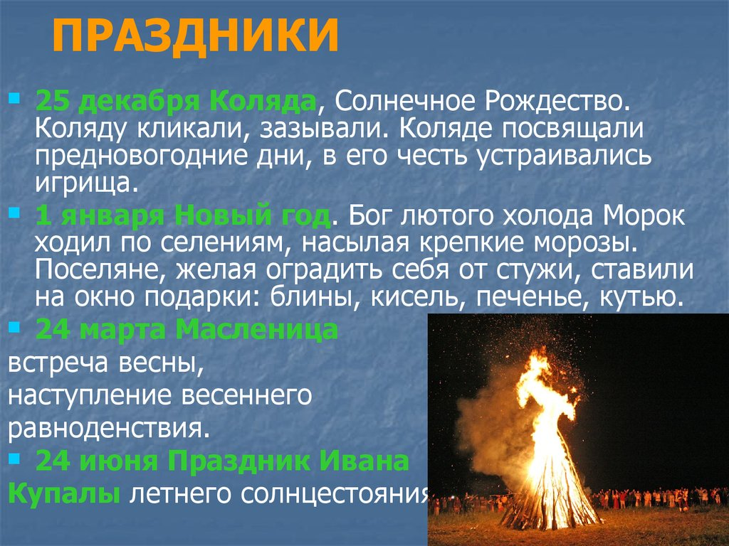 История России Кириллов Купить