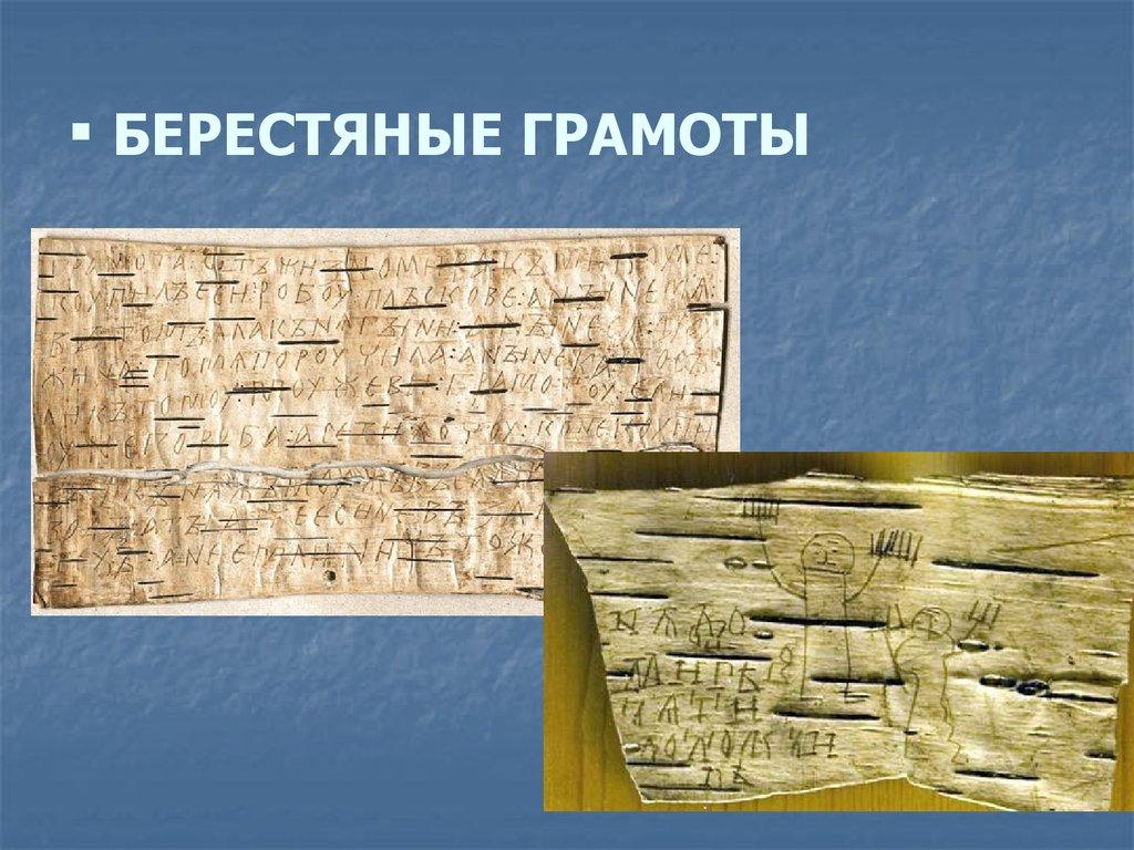 История России Кириллов В Схемах И Таблицах