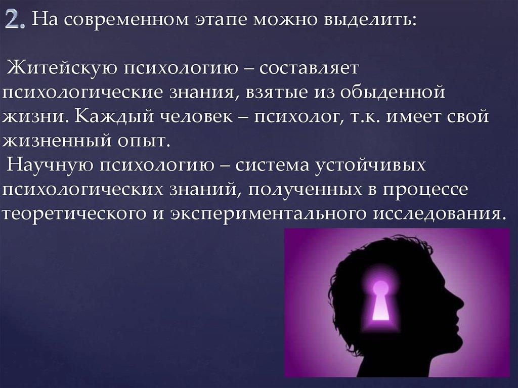 book systematische personalentwicklung