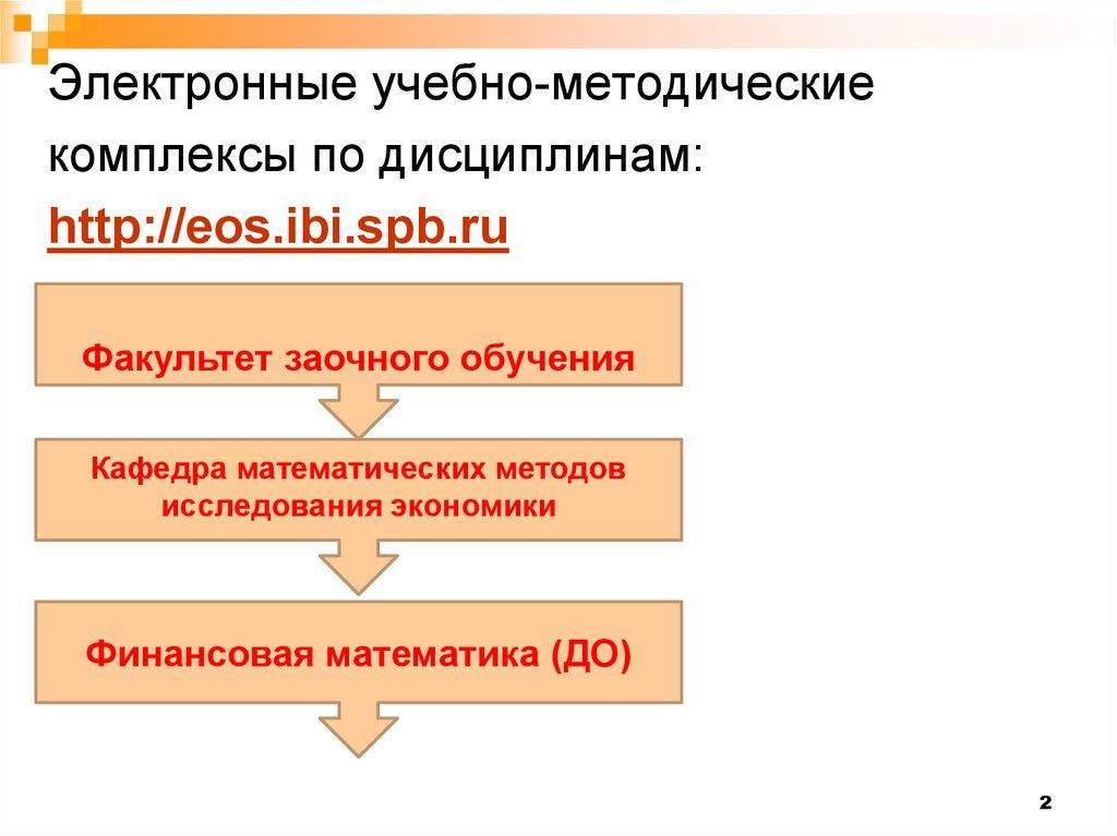 pdf Rousseau: