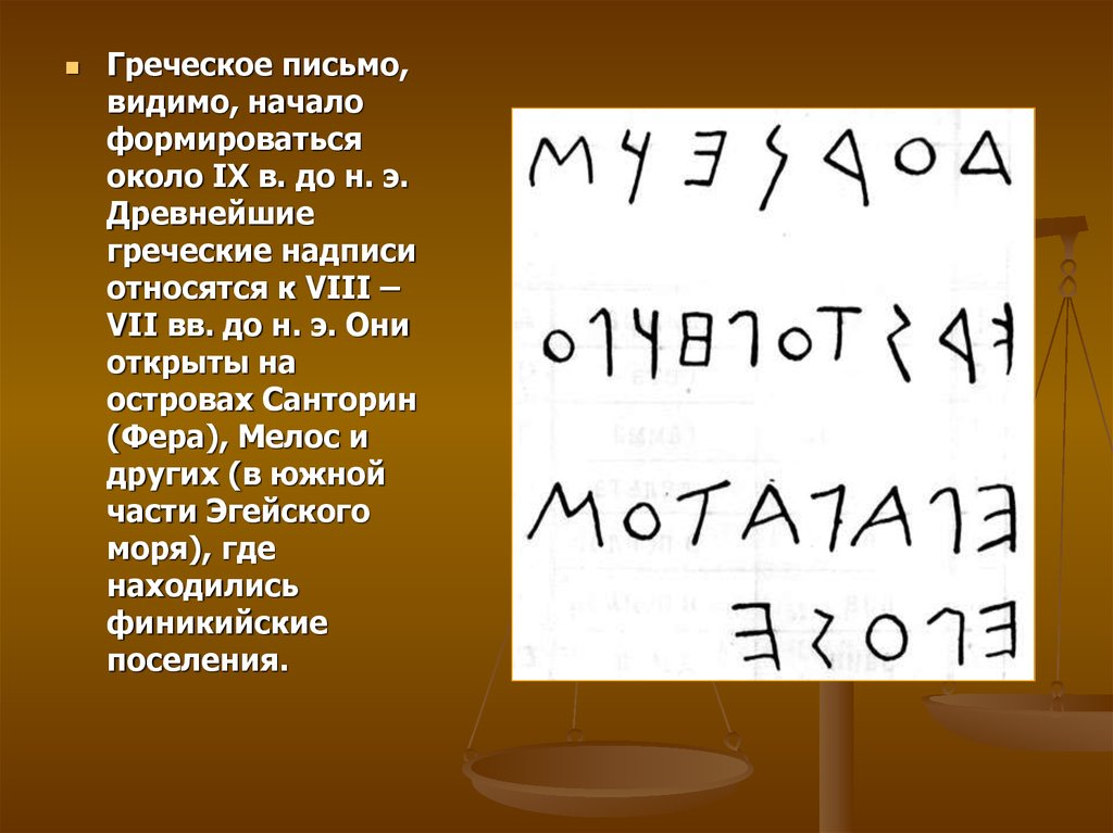 виды человеческих языков