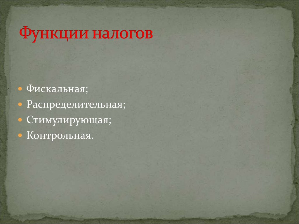 online SSCP