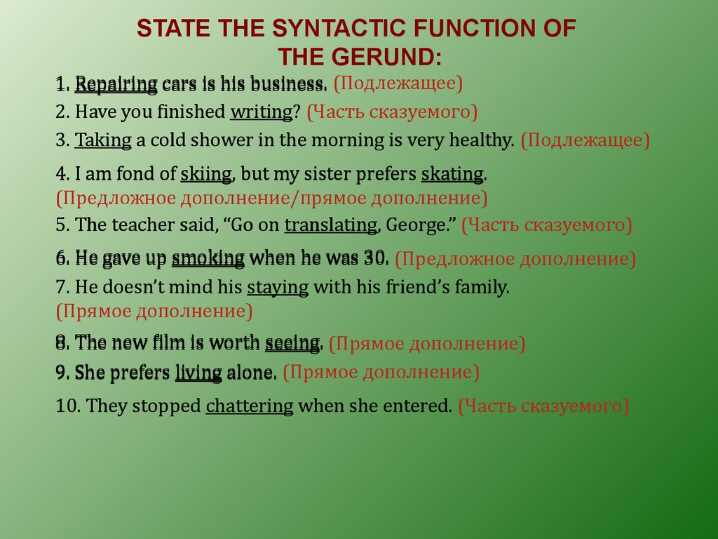 STATE THE SYNTACTIC FUNCTION OF THE GERUND: