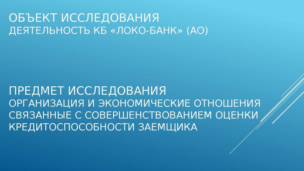 кредит на 100000 рублей сбербанк на год