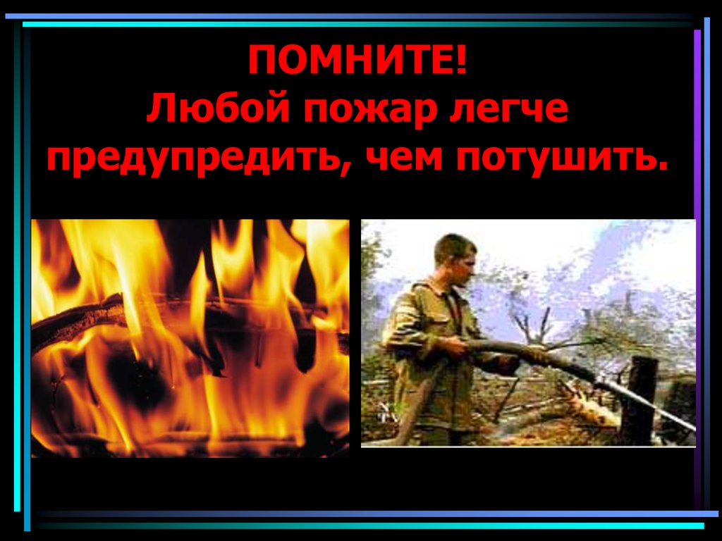 http://cf.ppt-online.org/files/slide/s/sQW2rbYP8fNeML9HXghtdUqp7jCaw3En10ViBz/slide-18.jpg