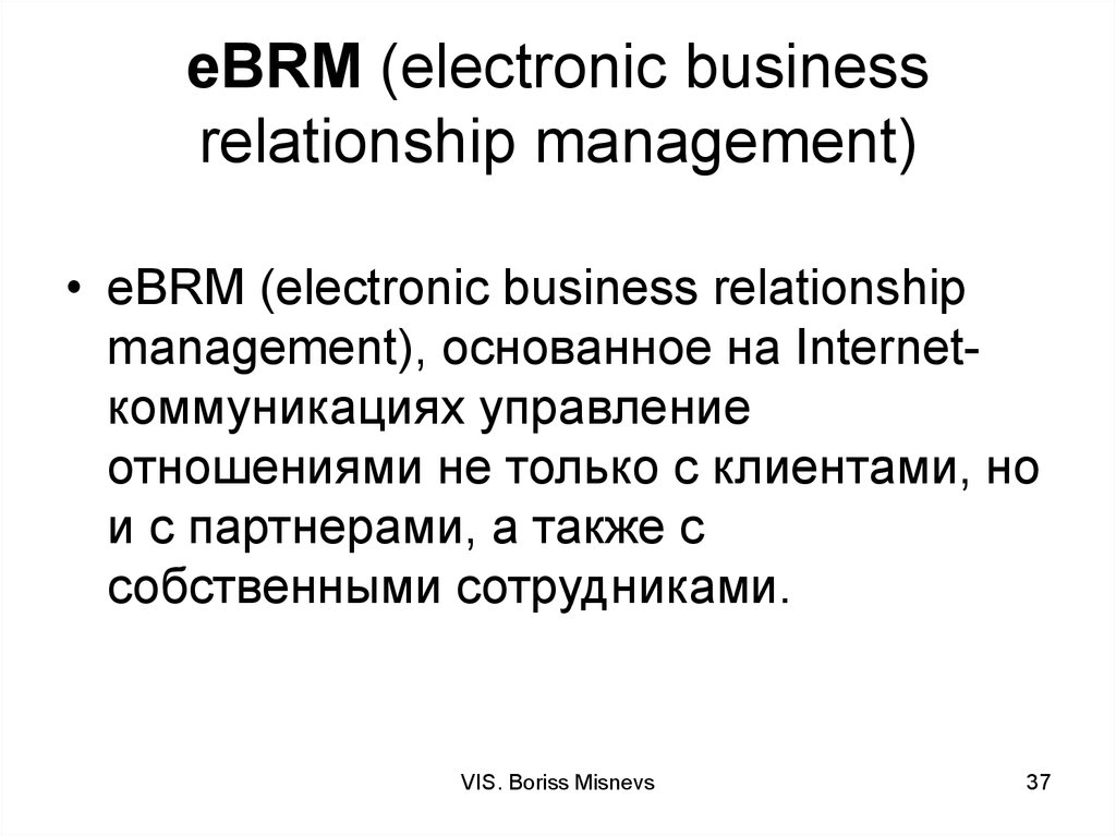eBRM (electronic business relationship management)