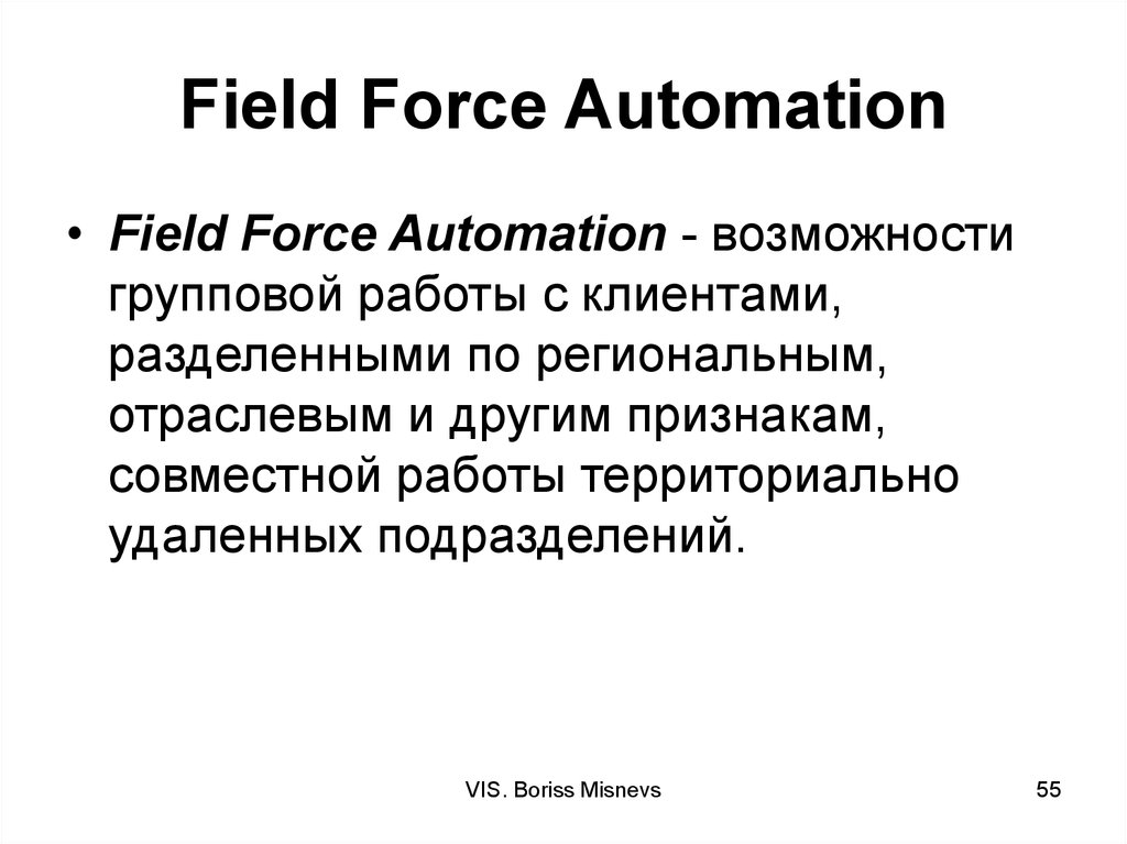 Field Force Automation