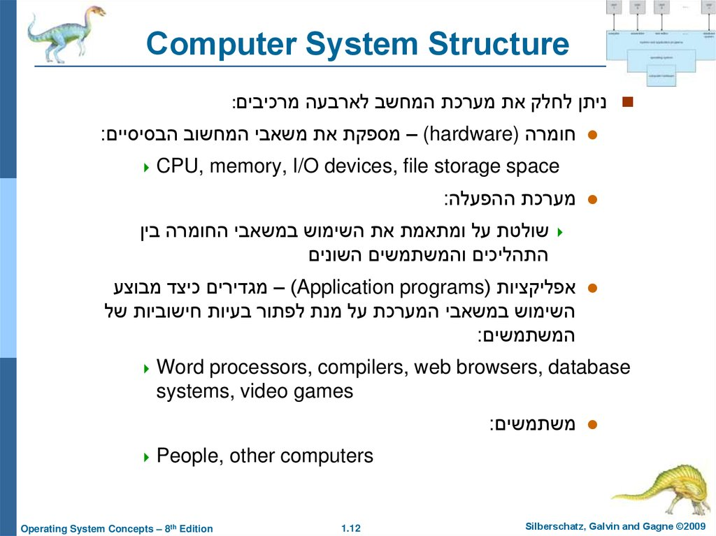 Mainframe, PC, Handheld