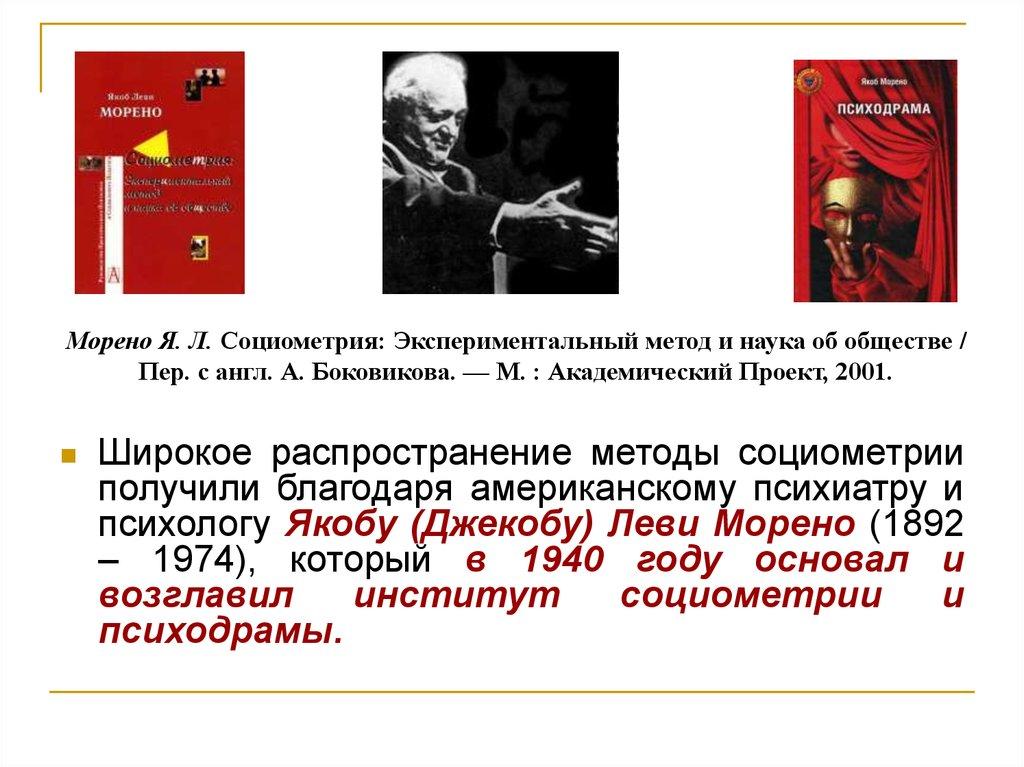Волков Социология Учебник для Вузов