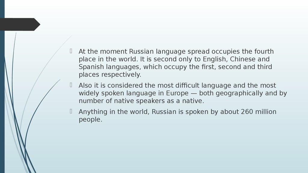 The Role Of The Russian Language In The World Online Presentation - Main languages in the world