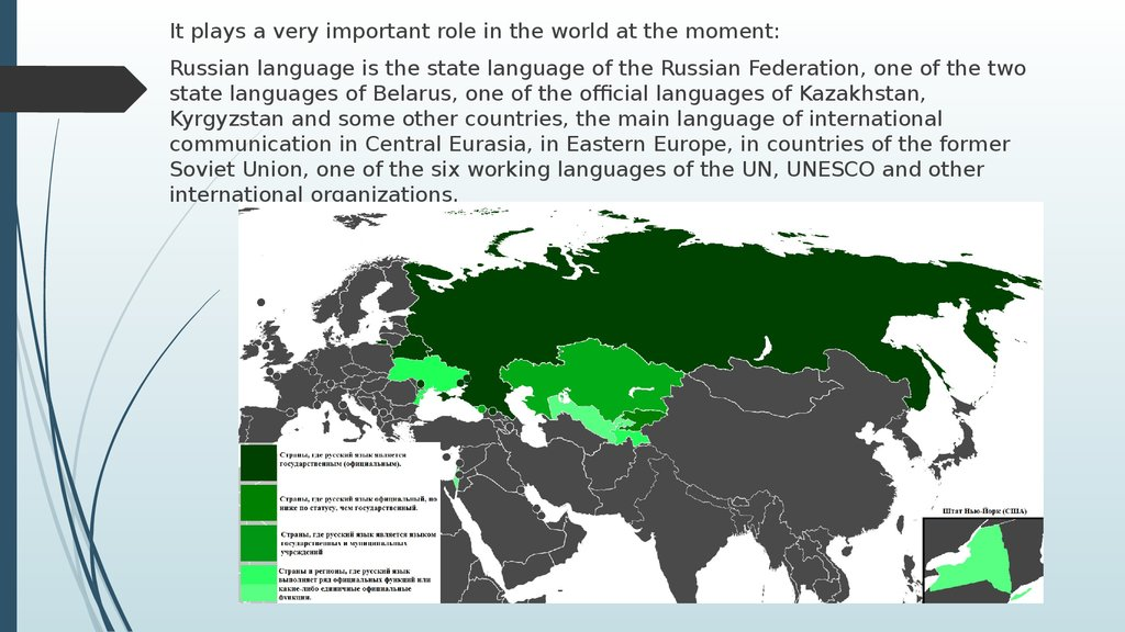 Native Language In Europe Russian