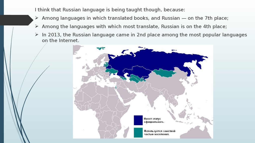 The Role Of The Russian Language In The World Online Presentation - 5 main languages of the world