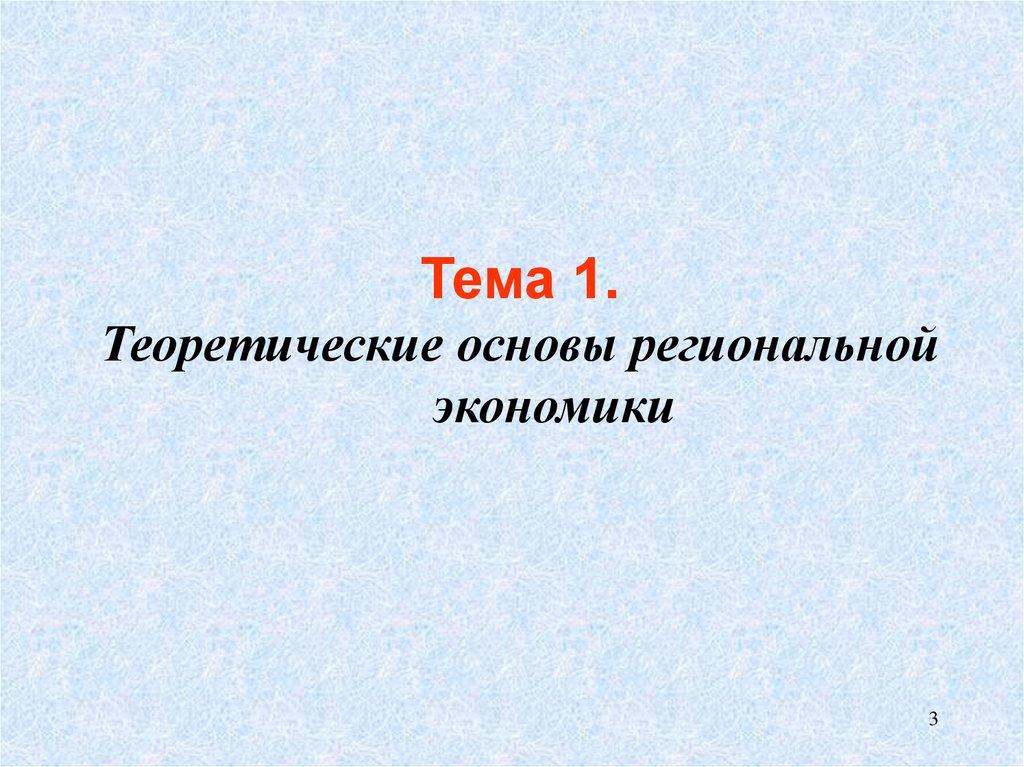 pdf Before