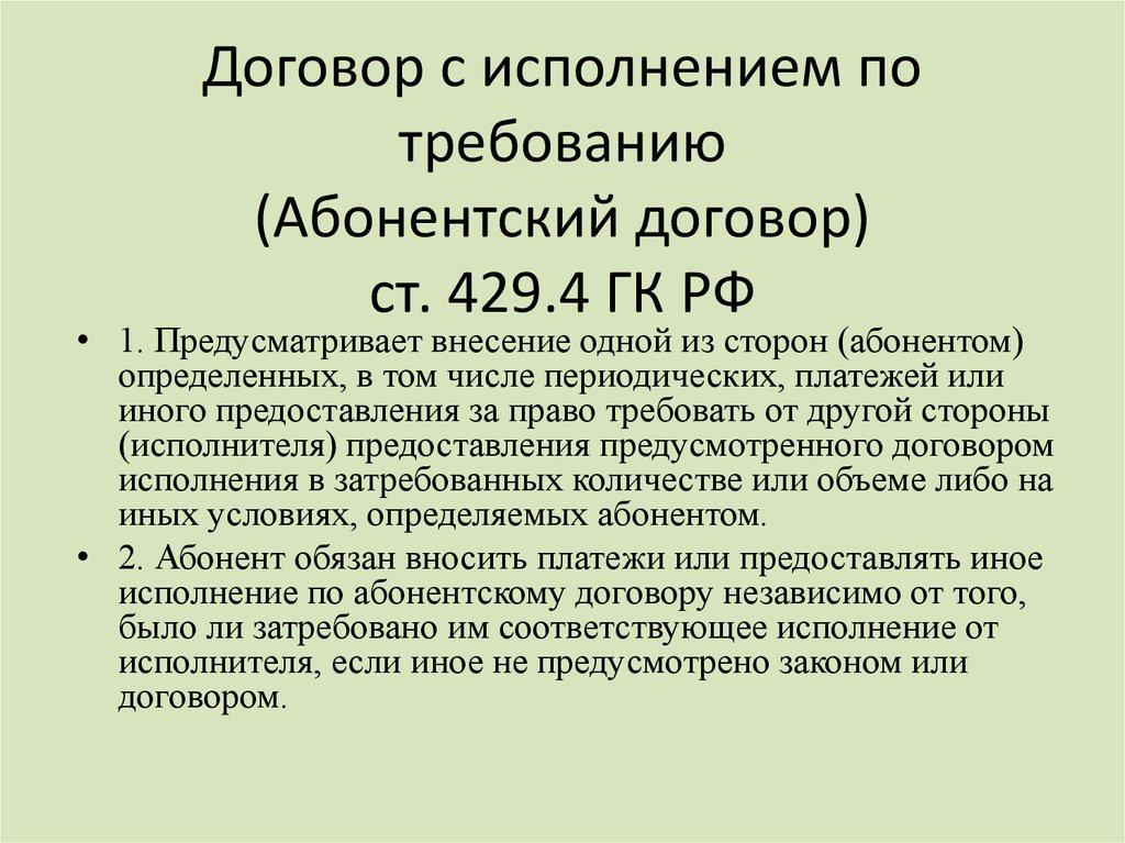 Среднеотраслевая зарплата в 2020 году по видам деятельности ростовской области