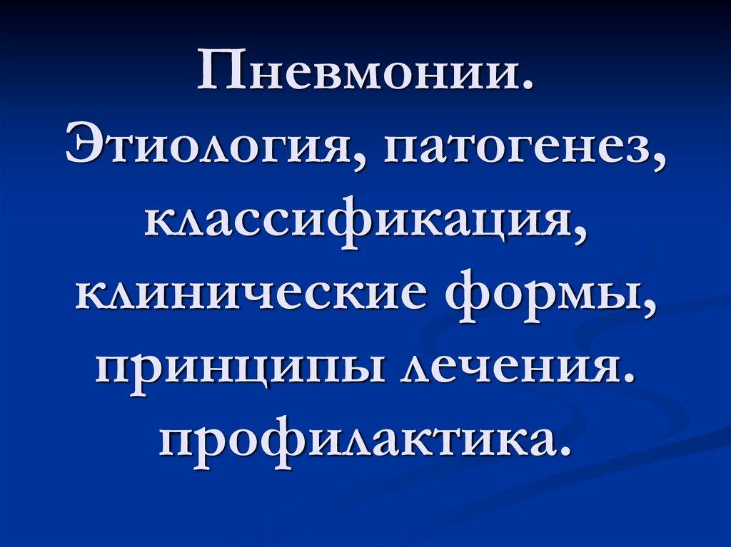 СПИРИДОН — СОЛНЦЕВОРОТ народная славянская обрядовая кукла зимнего солнцеворота и нового года