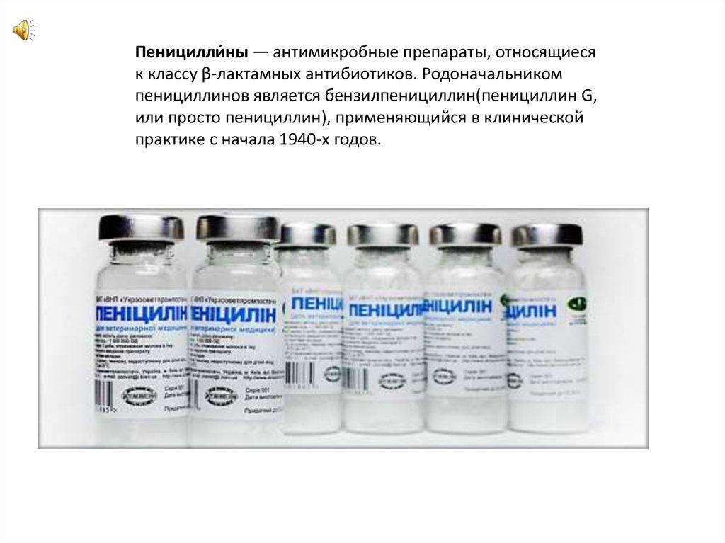 для похудения препараты 7 ься
