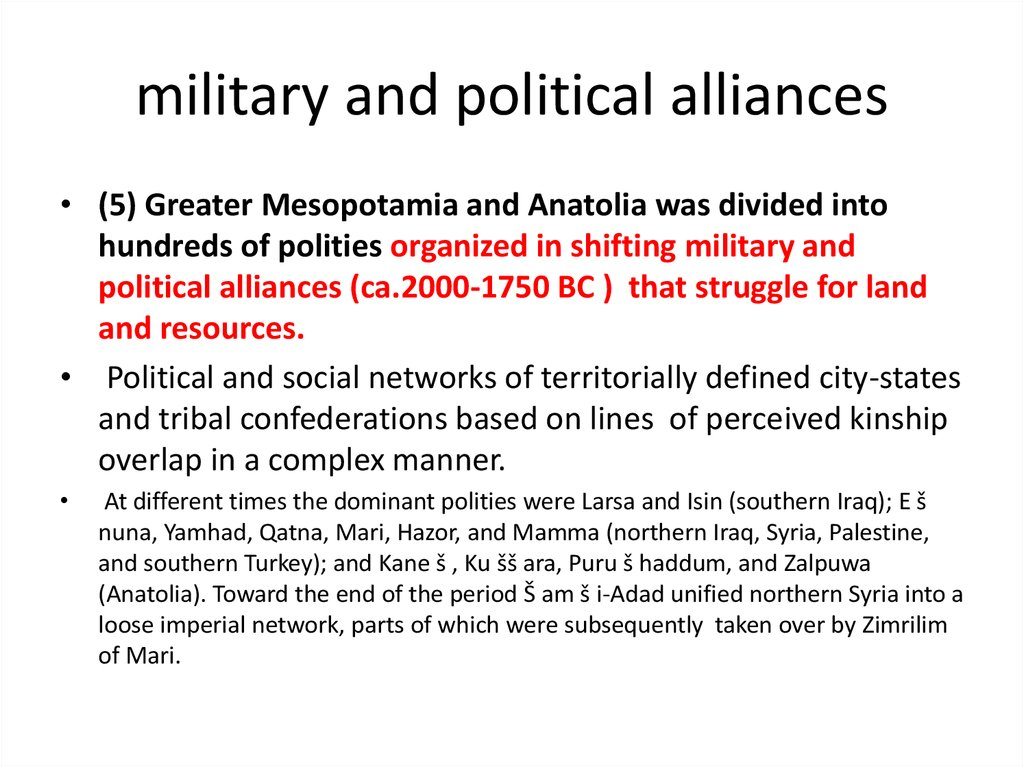 military and political alliances