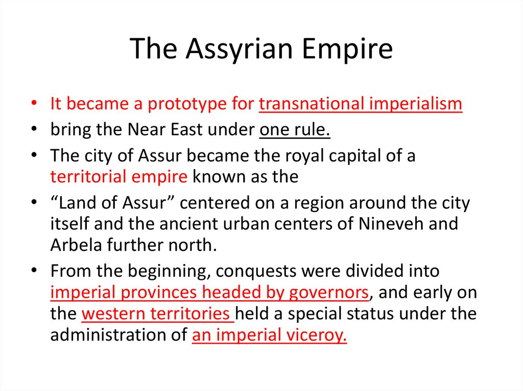 chapter 3 the assyrians empire Chapter 3 assyrians in the ottoman empire and the official turkish policy of their extermination, 1890s-1918, anahit khosroyeva part ii: documentation and eyewitness accounts.