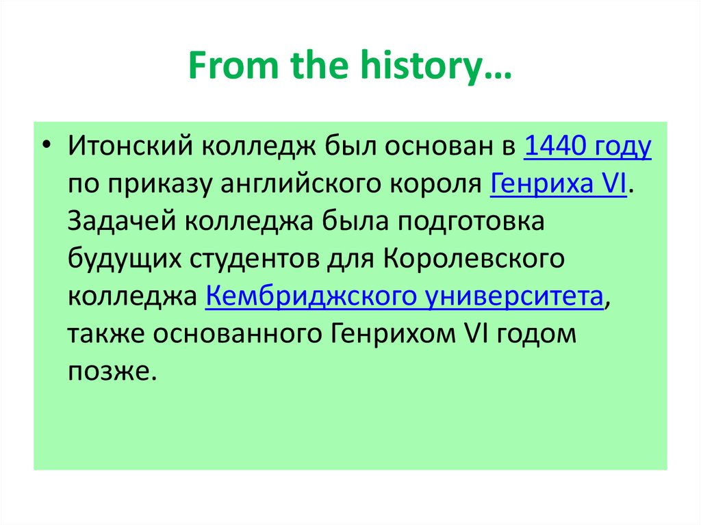 From the history…