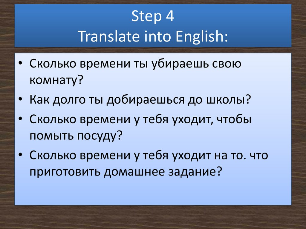 Step 4 Translate into English: