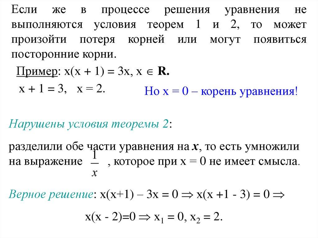 уравнение с переменной под знаком модуля калькулятор