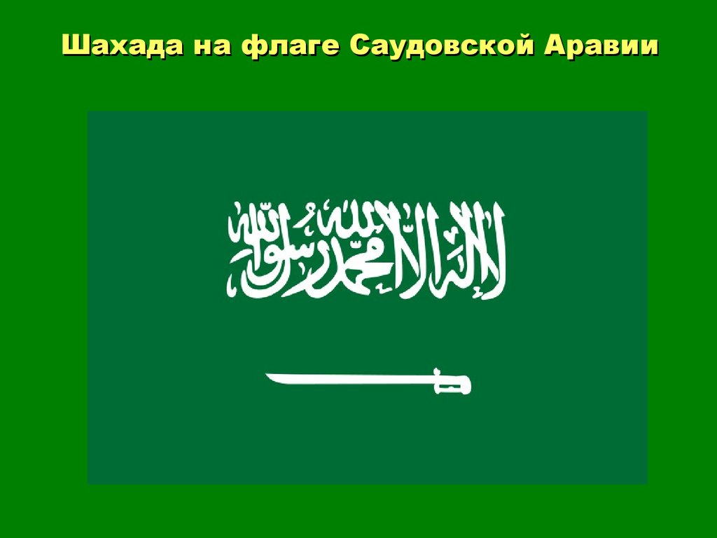 saudi arabian economy essay Oil and saudi arabia essay finally, it will make a recommendation for all groups to promote democracy and a stronger economy within saudi arabia.
