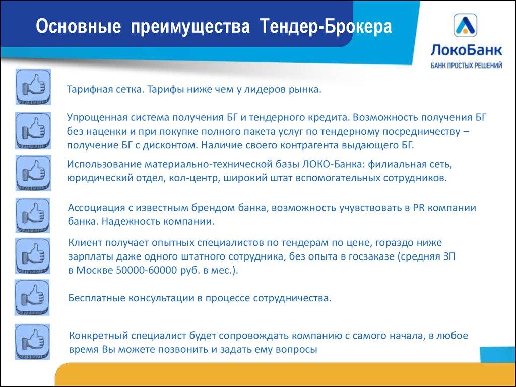 кредит отп банк онлайн заявка