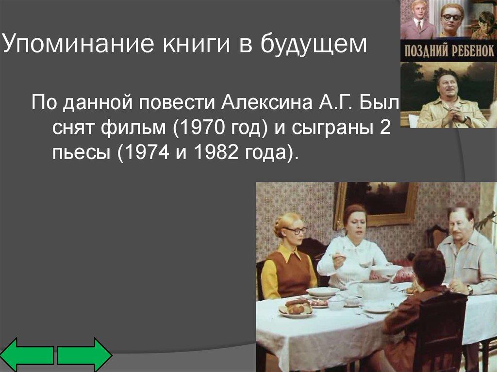 Минимальная пенсия в с 1 января в новгородской области