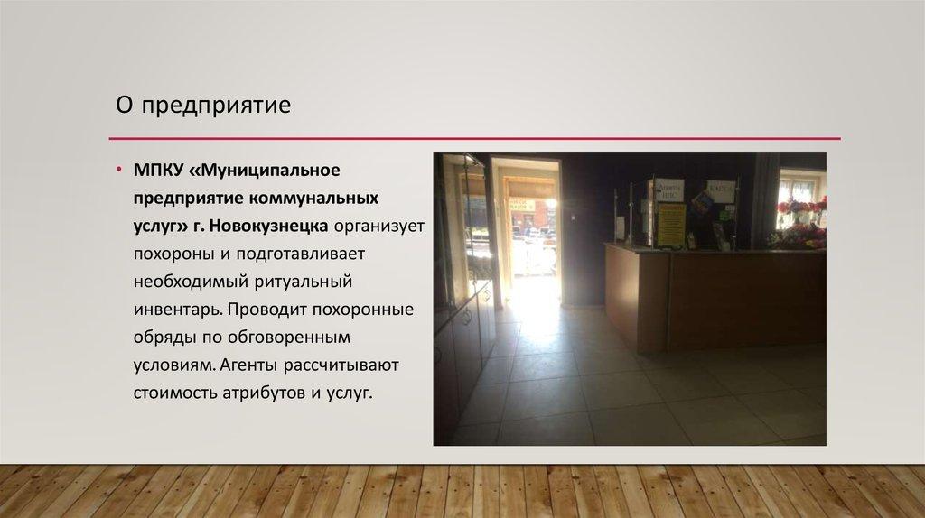 Отчет по производственной практике презентация онлайн Отчет по производственной практике