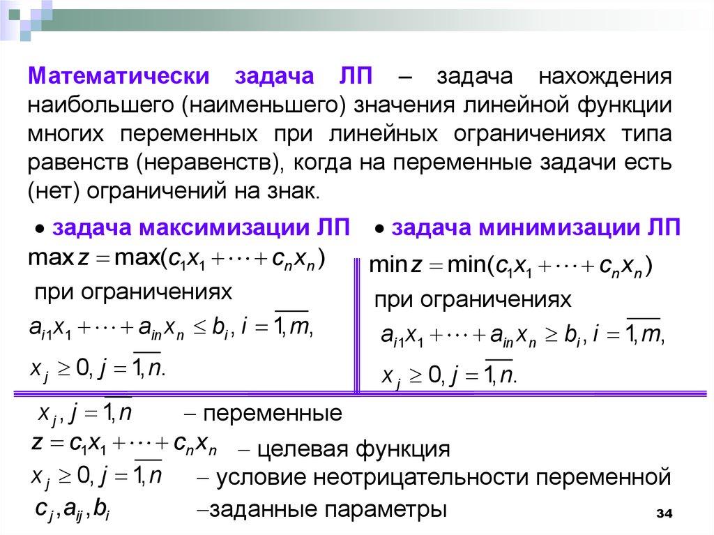 Функции многих переменных задачи и решения решение задач по векторной математике