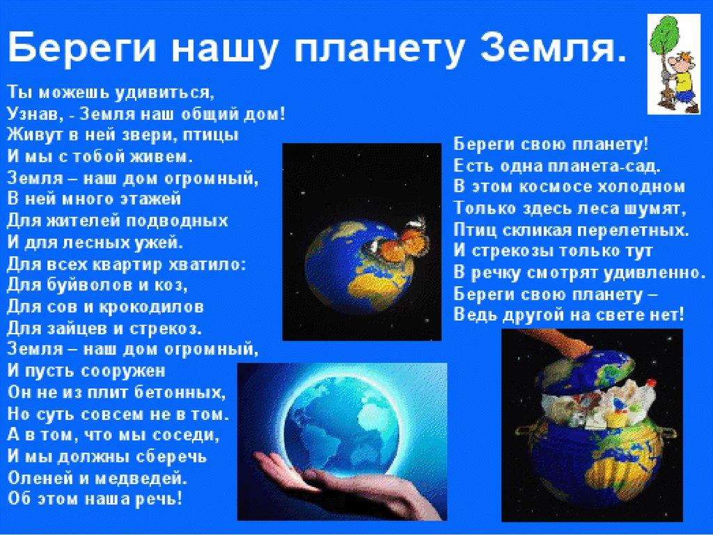 действовавшие Как оформить землю на которой живу сущности