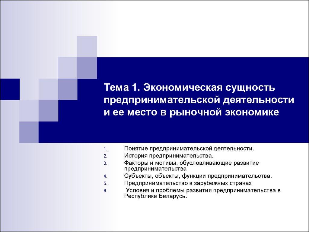 Займ онлайн на карту без звонков rsb24.ru