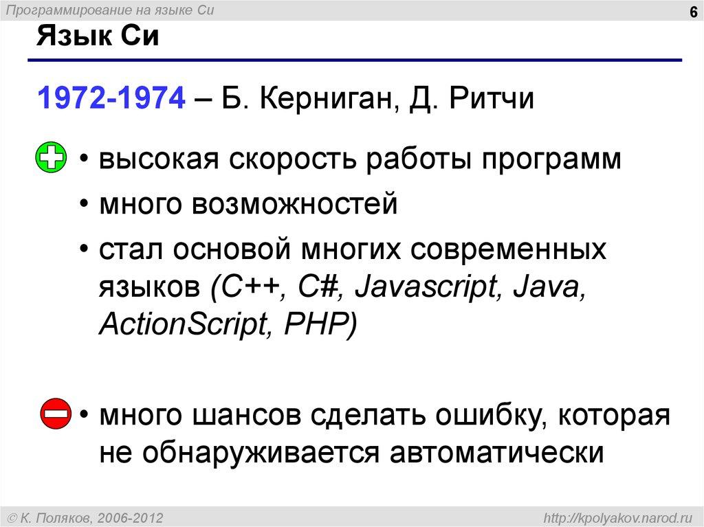 доска объявлений на аvito ru башкирия продажа волга газ 31102