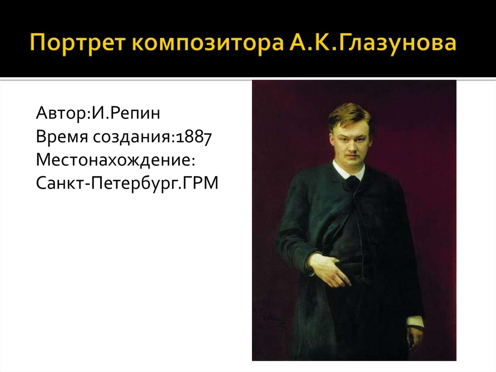 composer alexander glazunov his life and work essay At heart, glazunov was a romantic composer, and the spirit of his music comes to the fore in his violin concerto in a minor, a richly melodic work, in which the expressive potential of the violin.