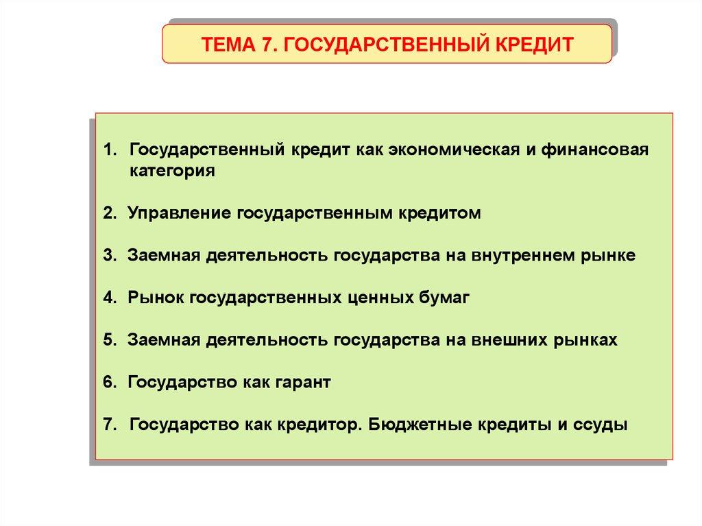 реквизиты организации шаблон