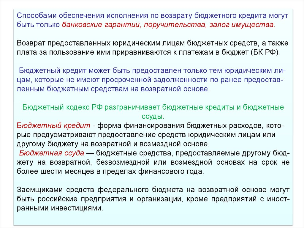реквизиты для оплаты налога по усн за 2020 год для ип севастополь
