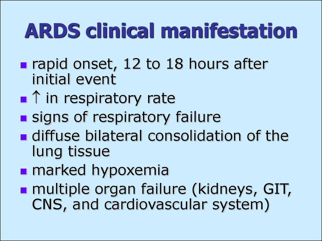 ARDS clinical manifestation