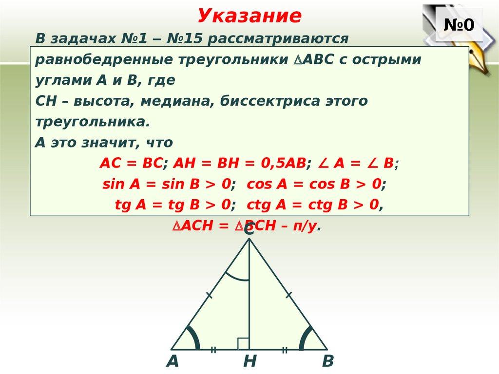 Решение задач в6 по егэ задачи на решение линейных уравнений