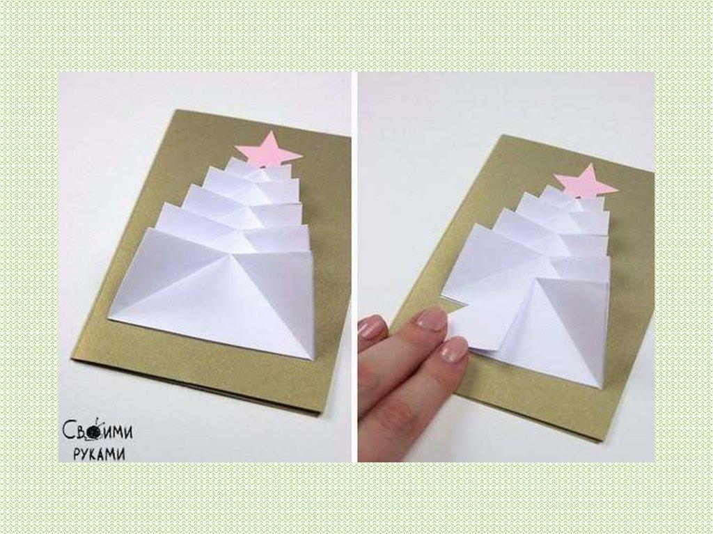 Как сделать елку открытку из бумаги, елочек для раскрашивания